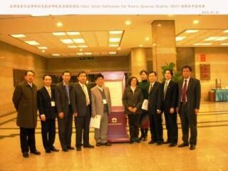 冯绍雷主任参加莫斯科第11届经济与社会发展国际研讨会
