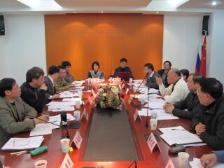 改革试点,中心未来五年项目规划会议