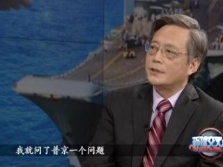 东方卫视:11月28日《环球交叉点》冯绍雷向普京面对面提问