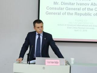 保加利亚驻沪总领事迪米特尔-奥巴吉叶夫访问我校