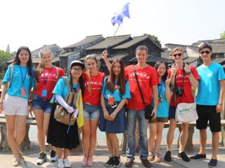 2016上海合作组织成员国和观察员国大学生暑期学校 剪影2