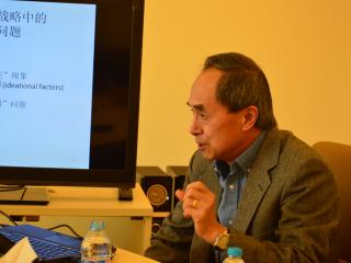 Professor Yu Bin of Wittenberg University visited SAIAS