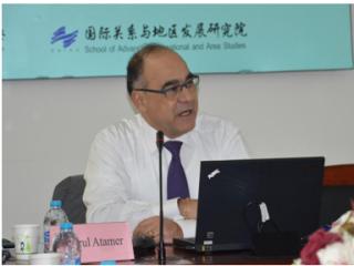 """International symposium on the subject of """"One Belt One Road:China,Turkey,Europeand the World."""""""