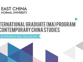 International Graduate (MA) Program in Contemporary China Studies