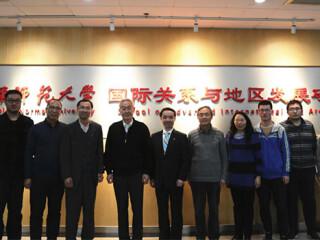Ambassador Wu Hongbin Gave First Talk at the Ambassadors' Forum