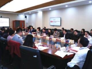 华东师范大学世界历史研究院成立大会暨研究院高端论坛举办