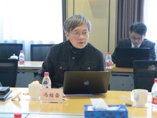 周边中心主任冯绍雷教授应邀出席同济大学全球治理与发展研究院成立仪式暨学术研讨会