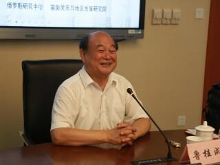 大使讲坛举办第七讲 鲁桂成大使回顾中苏边界谈判历史