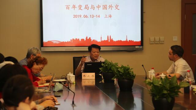 """齐大愚大使做客""""大使讲坛"""" 剖析百年变局与中国外交"""