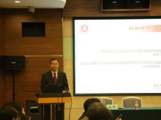 """光明日报:实现""""一带一路""""建设与上海合作组织更好对接"""