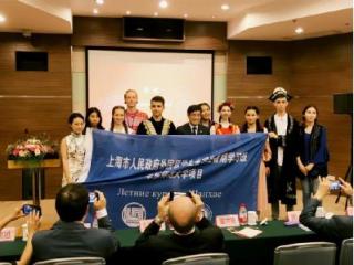 """""""2018上海合作组织成员国和观察员国大学生暑期学校""""在我校顺利举办"""