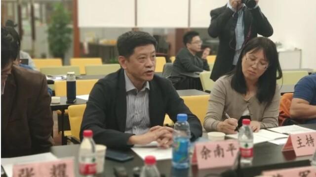 工作室首席专家余南平教授在上海市俄罗斯东欧中亚学会-跨学会学术研讨会上发言