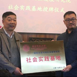 新华报业网:外国留学生走进苏州教育博物馆 体验非遗工艺 感受文化魅力