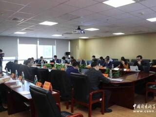 中国社会科学网:专家研讨中俄关系70年与新时代的中俄关系