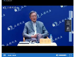 冯绍雷:上图讲座--危机与世界秩序