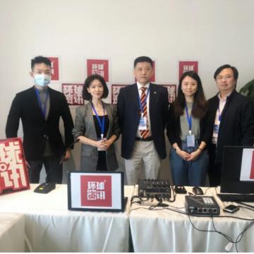 余南平教授接受环球资讯广播采访