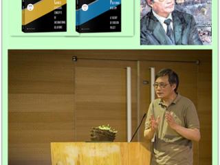 冯绍雷:2020年,旧世界在老去,新世界尚在构建中|书评