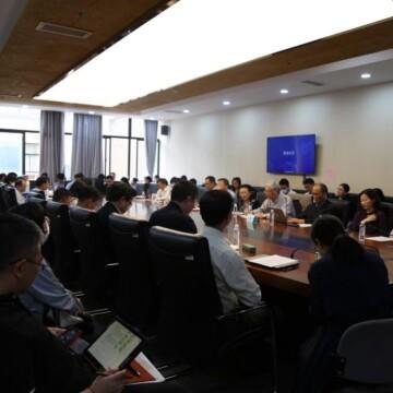 我院承办上海市俄罗斯东欧中亚学会换届会议暨学术年会