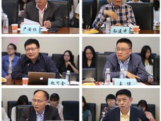 研讨区域与国别研究新方法新范式  建设学术期刊共同体
