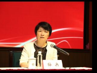 """文匯报:""""总体国家安全观与高质量经济发展""""高峰论坛在沪举行"""