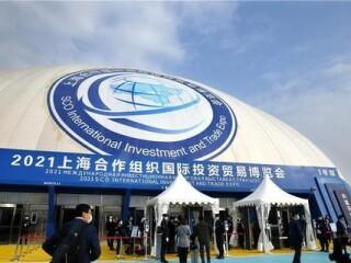 王海燕:超越冷战思维,上合组织改善亚欧大陆政治图景