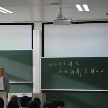 """""""国际关系研究应该培养怎样的人才"""" 冯绍雷教授为国关院新生做学风教育专题讲座"""